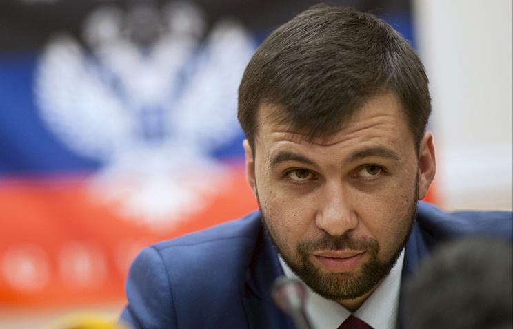 Полномочный представитель ДНР Денис Пушилин