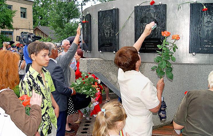 Траурные мероприятия в Буденновске, 2005 год