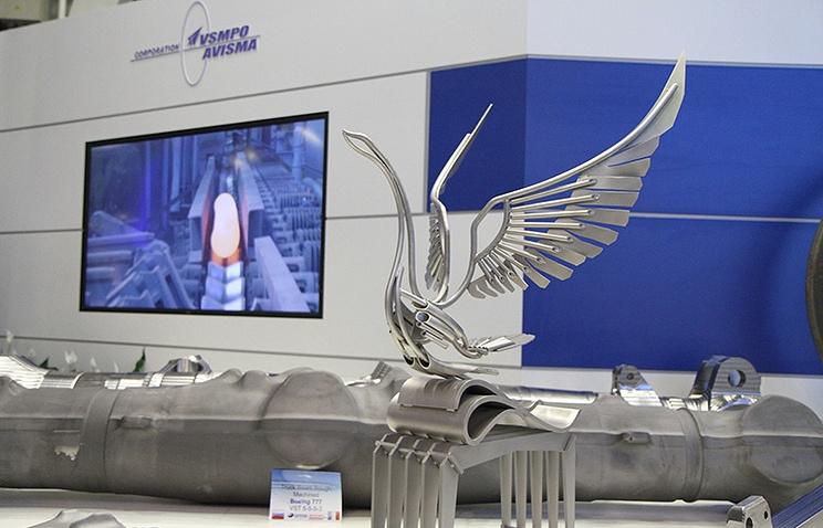 """Стенд корпорации """"ВСМПО-Ависма"""" на Парижском международном аэрокосмическом салоне в Ле-Бурже"""