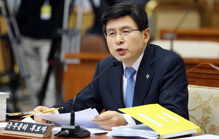 Хван Гё Ан