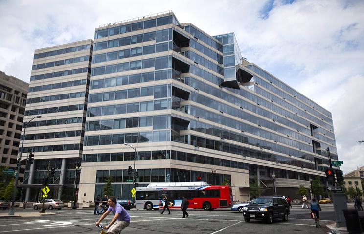 Штаб-квартира в МВФ