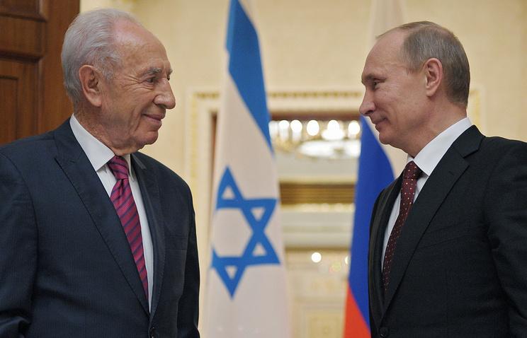 Президент Израиля Шимон Перес и президент РФ Владимир Путин