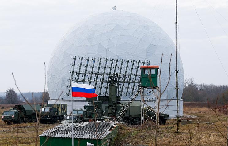 Архив. Купол радиолокационной станции