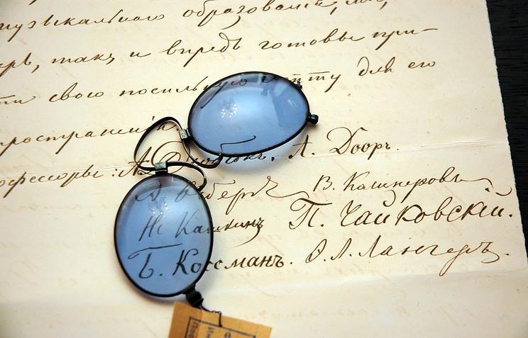 Очки и рукопись композитора П.И. Чайковского в музее на Кудринской площади.
