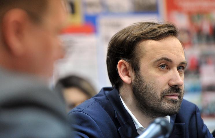 Илья Пономарев