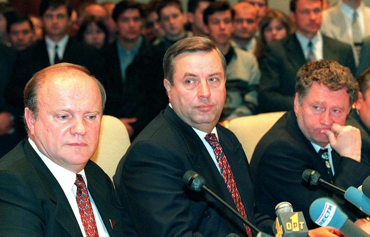 Геннадий Зюганов, Геннадий Селезнев и Владимир Жириновский, 1996 год