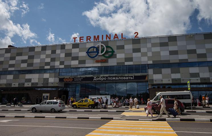 Аэропорт Уфы