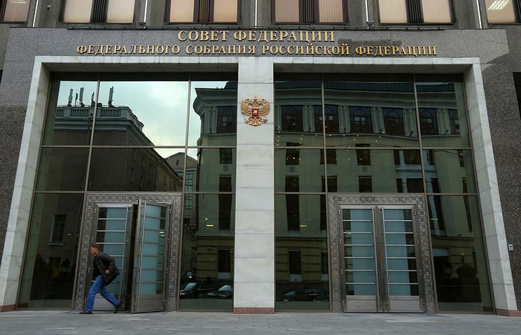 Здание Совета Федерации Федерального собрания РФ