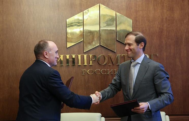 Глава Челябинской области Борис Дубровский и министр промышленности и торговли РФ Денис Мантуров