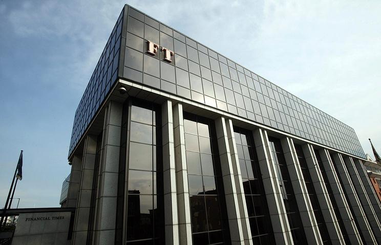 Здание Financial Times в Лондоне