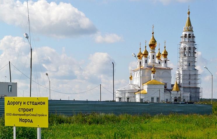 Храм Святых Божьих строителей
