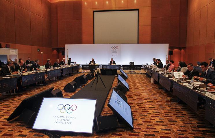 Заседание исполкома МОК в Куала-Лумпуре