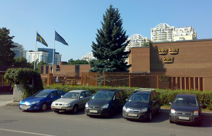 Посольство Швеции в России