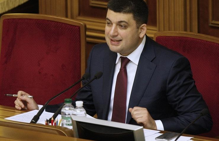 Спикер парламента Украины Владимир Гройсман