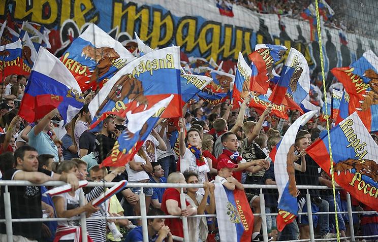 Болельщики сборной России на отборочном матче Евро-2016