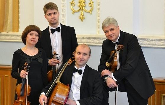 Квартет Свердловской филармонии