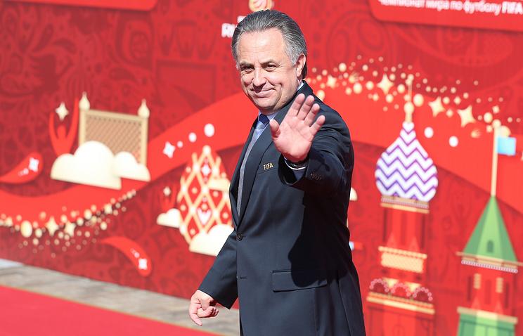 Президент РФС Виталий Мутко
