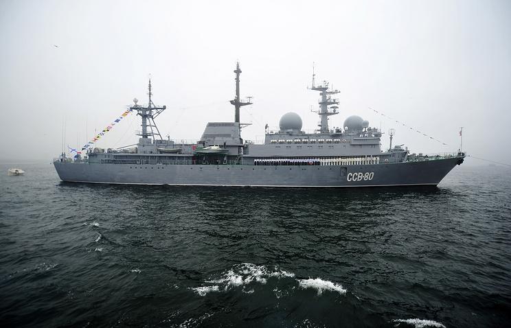 """Разведывательный корабль ССВ-208 """"Курилы"""""""
