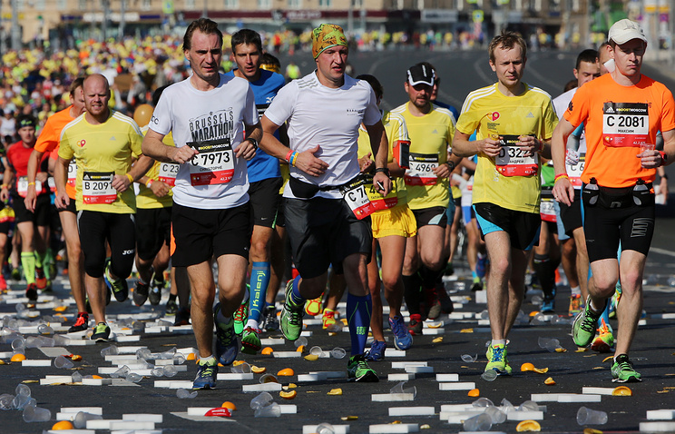 Третий Московский марафон