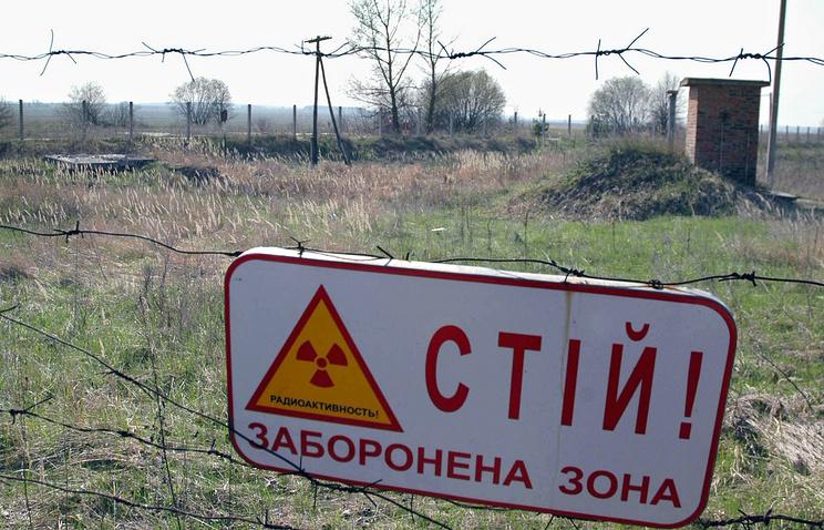 Ограждение зоны отчуждения на территории Чернобыльской АЭС