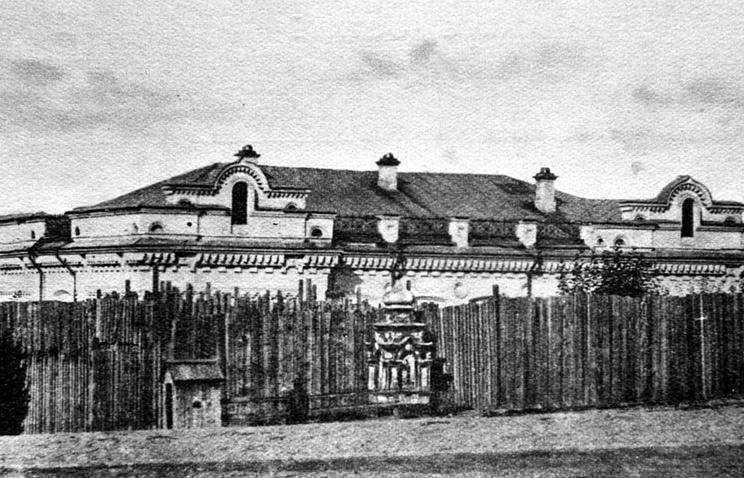 Дом Ипатьевых в период нахождения там семьи Романовых, 1918 год