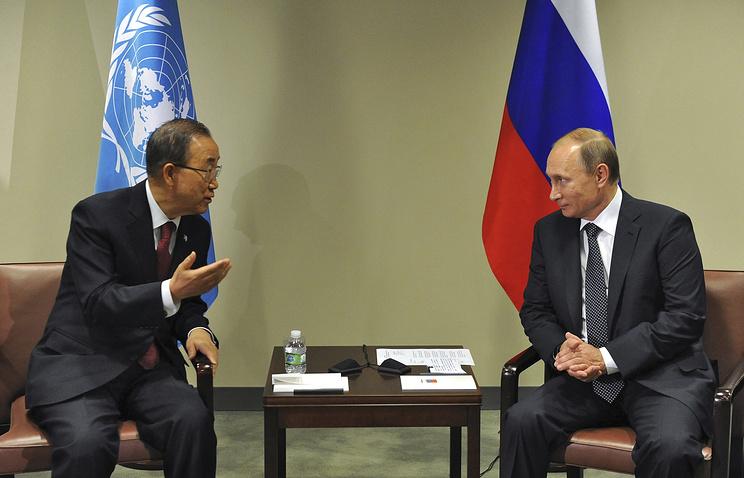 Генеральный секретарь ООН Пан Ги Мун и президент России Владимир Путин