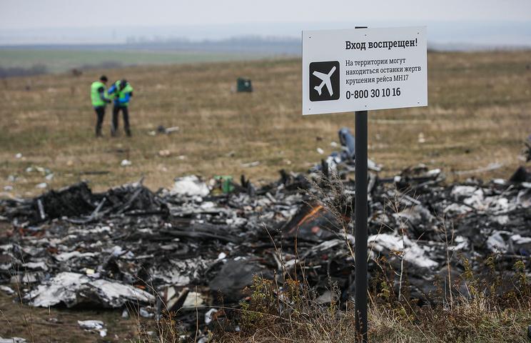 "На месте крушения пассажирского самолета ""Малайзийских авиалиний"" Boeing 777"