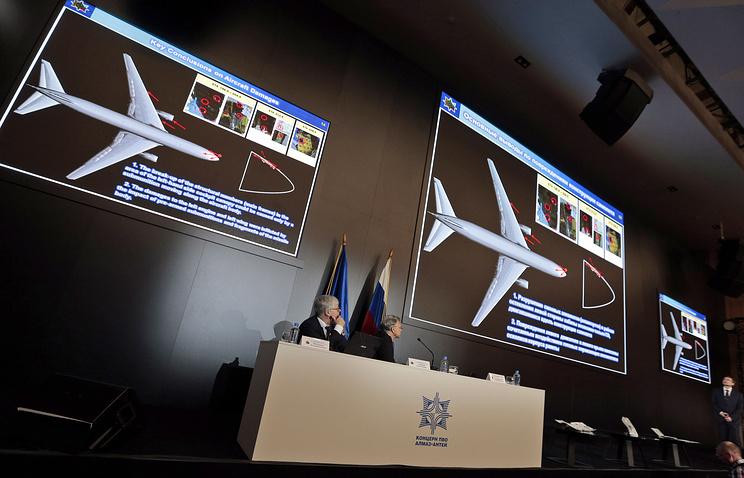 """Оглашение итогов эксперимента по моделированию катастрофы малайзийского Boeing 777 концерном """"Алмаз-Антей"""""""