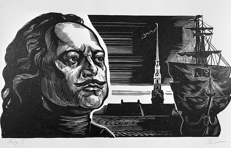 "Гравюра Рудольфа Яхнина ""Петр I"", 1980 год"