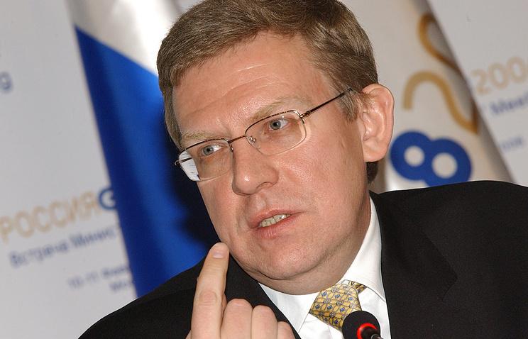 Алексей Кудрин во время пресс-конференции, прошедшей в рамках встречи стран G8, 2006 год