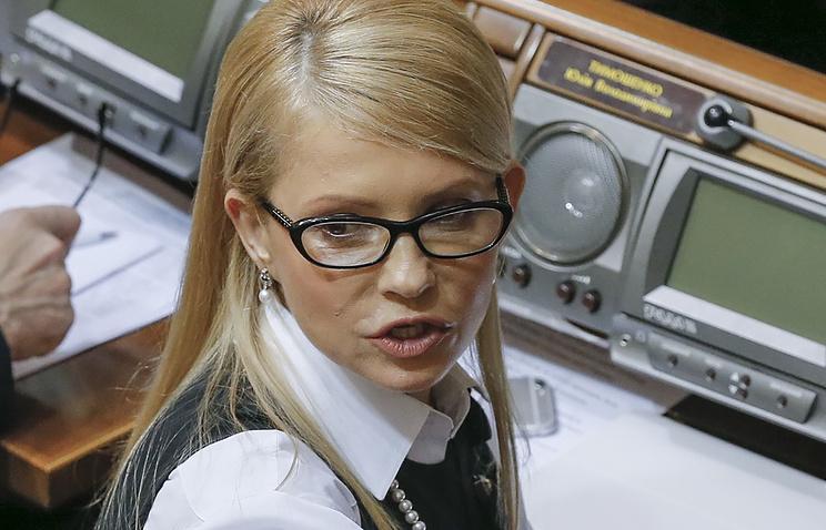 "Лидер фракции ""Батькивщина"" Юлия Тимошенко"