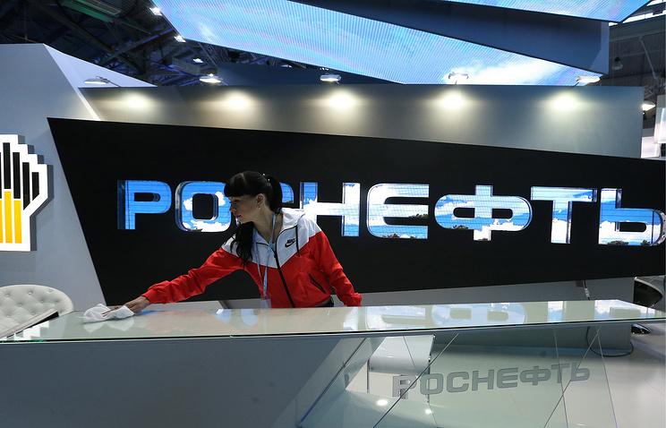 """Стенд нефтяной компании """"Роснефть"""""""