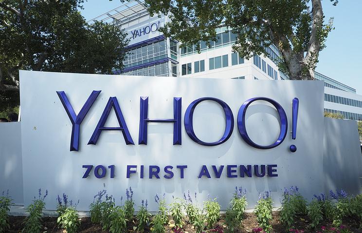 Штаб-квартира компании Yahoo в Калифорнии, США