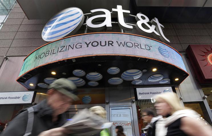 Магазин компании AT&T, Нью-Йорк, США