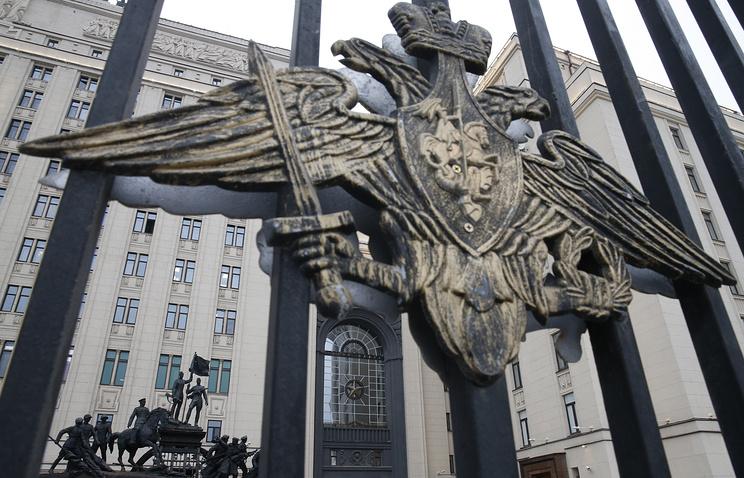 Здания Минобороны РФ