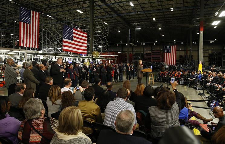 Выступление Хиллари Клинтон перед сторонниками