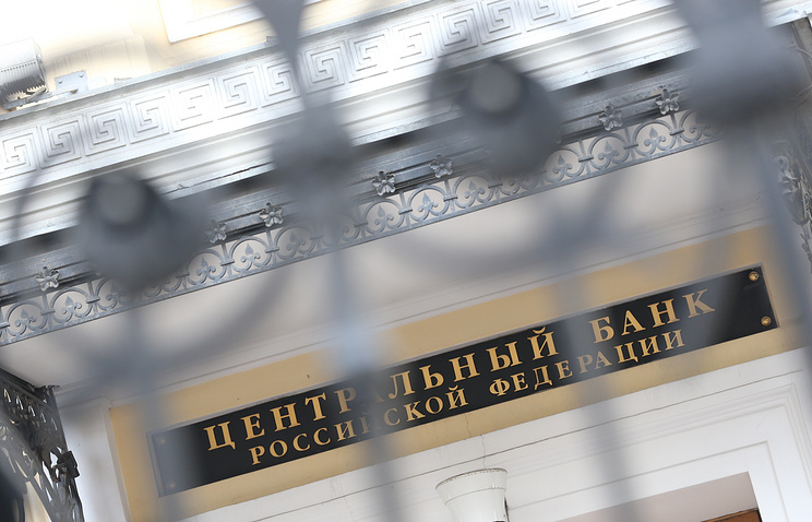 Выплаты вкладчикам «Кроссинвестбанка» начнутся не позже 25апреля— АСВ