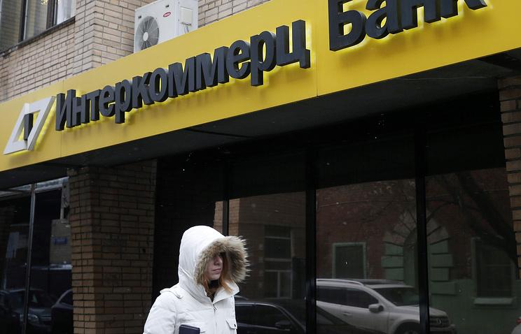 Известный банк, отделение которого есть вПетрозаводске, признан банкротом