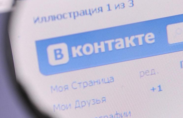 ИТАР-ТАСС  Дмитрий Рогулин