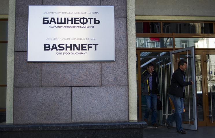Владимир Путин исключил компанию «Башнефть» из списка стратегических учреждений