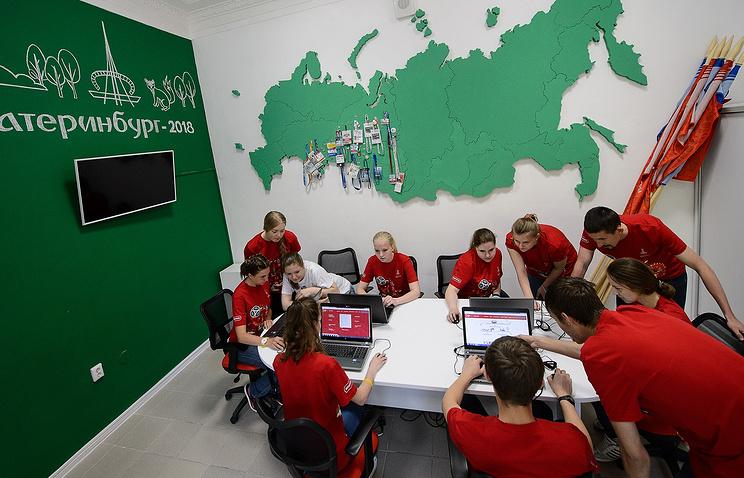 ВСвердловской области начался набор волонтеров для проведенияЧМ