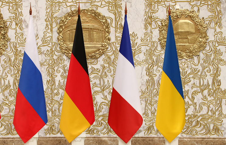 Лавров: Украина предложила провести встречу «Нормандской четверки» в«Поднебесной»