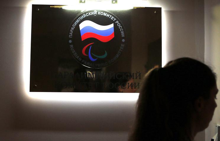 Паралимпийцы РФ перед подачей иска вCAS согласовывают сМПК арбитражное соглашение