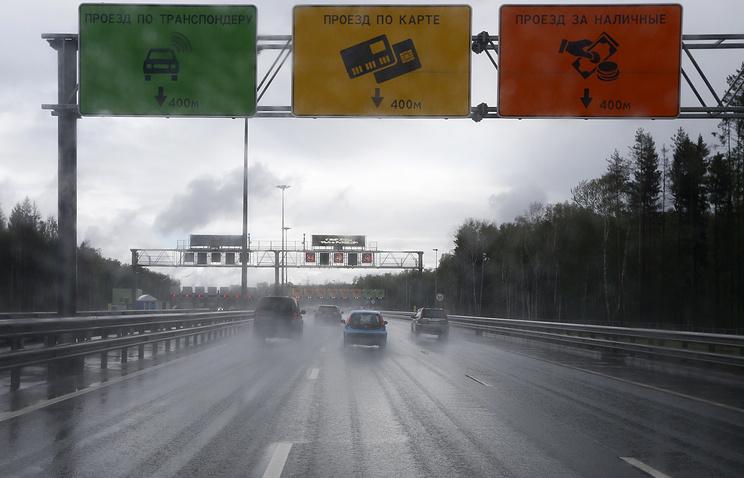 Платными к 2020-ому году станут 2 тысячи километров русских дорог— Автодор