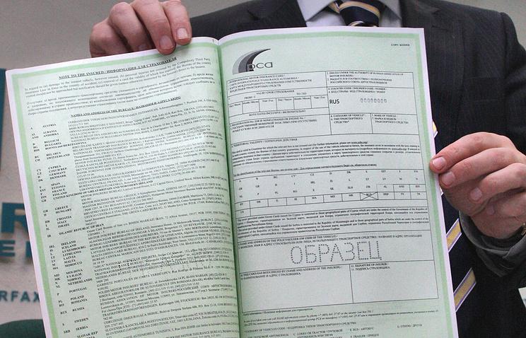 При выезде изРФ могут начать облагать штрафом заотсутствие «Зеленой карты»