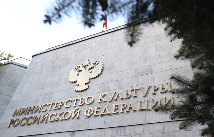Босс Ижевского цирка Дмитрий Иванов избран главой «Росгосцирка»
