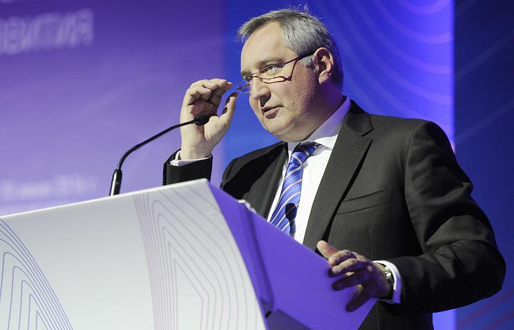 Рогозин назвал стоимость обустройства пограничных пунктов вДФО