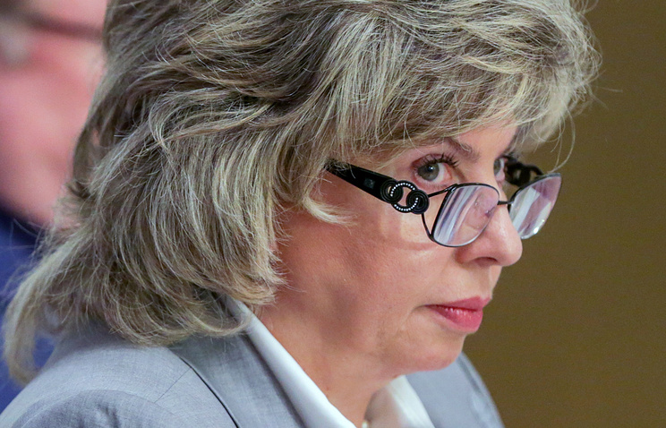 Москалькова одобряет право наэвтаназию