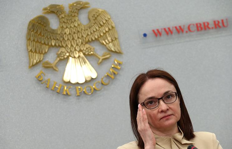 Банк РФ снизил главную ставку на0,5 п.п. до10%