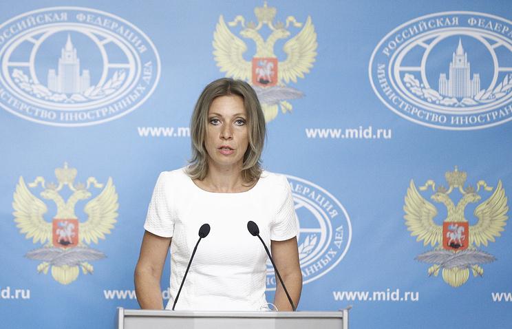 Захарова пояснила , почему США таят  соглашение сРоссией поСирии